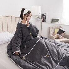 Зимнее одеяло для ленивых с рукавами, многофункциональное зимнее одеяло для ленивых с рукавами, теплая утолщенная моющаяся Подушка-одеяло, Прямая поставка#92538