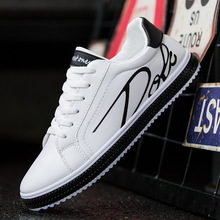 2020 Autumn New Style Men's Shoes Korean-style Shoes Fashion Sports Footwear Men's Macbook Trendy Shoes Low Top Youth Shoes сандалии style shoes style shoes st040awtqh23