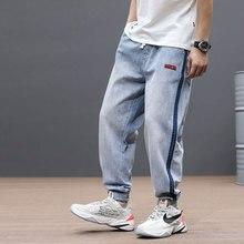 Japanese Fashion Men Jeans Loose Fit Stripe Designer Light Blue Denim Harem Pants Slack Bottom Wide Leg Hip Hop Jogger