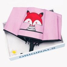Креативный 3 складной мультяшный детский зонтик милый маленький Лисенок солнцезащитный Солнечный зонт черное покрытие детский женский зонтик
