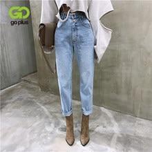 GOPLUS Jeans donna pantaloni Skinny a matita vita Alta Plus Size Jeans blu Femme 2021 Mujer Cintura Alta damdames C10740