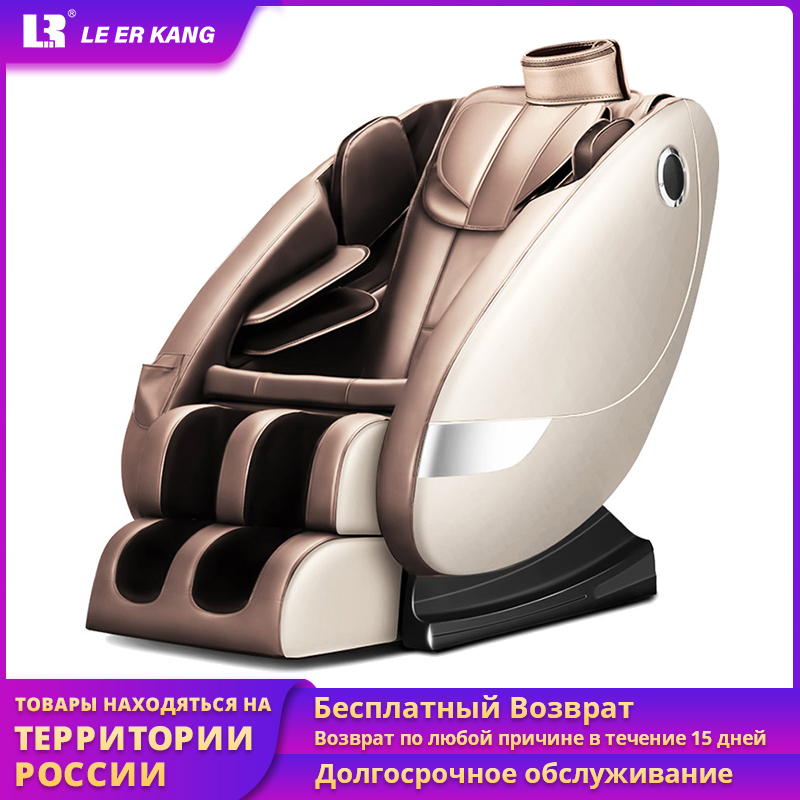 LEK L8+ space capsule massage chair Home full body automatic zero gravity massage chair Intelligent electric massage sofa