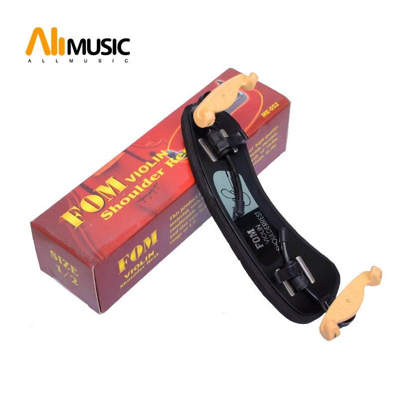 FOM Violin Double Side Adjustable Shoulder Rest ME-052 For 1/2