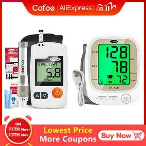Image 1 - Cofoe伊利血糖測定器/医療グルコメーター50個のテストストリップ & ランセット + デジタル腕血圧モニター/眼圧計