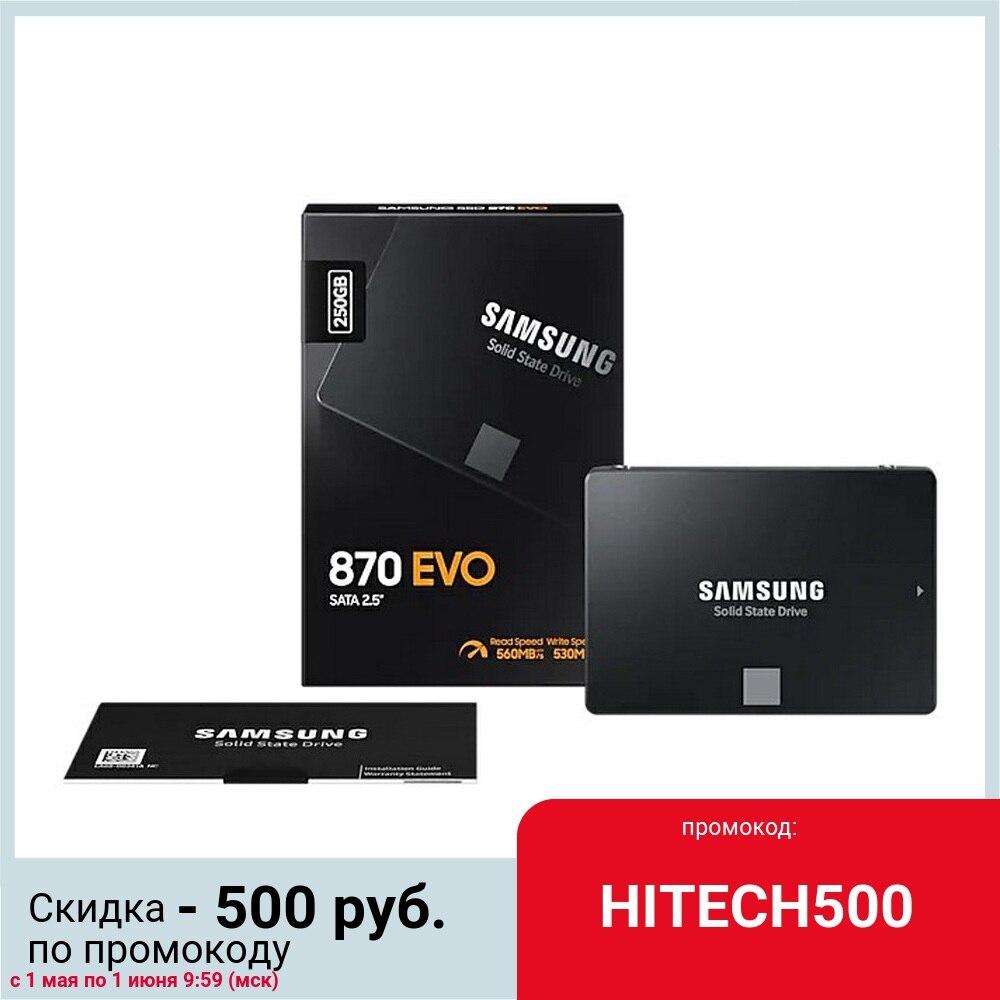 "Накопитель SSD Samsung SATA III 500Gb MZ 77E500BW 870 EVO 2.5"" (R560/W530MB/s) (MZ 77E500BW) Внутренние твердотельные накопители (SSD)      АлиЭкспресс"