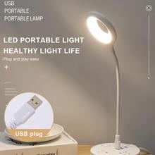 Usb Настольная компьютерная лампа светодиодный настольная складная
