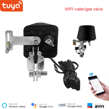 Tuya Smart WiFi Gas Water Valve 12V Intelligent Wireless Control Valve Alexa Google Voice Control  Smart Home Automation Control