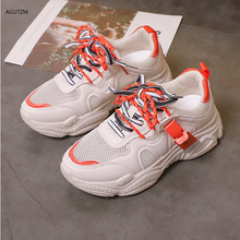 Newest Women Platform Chunky Sneakers 5cm high lace-up Casual Vulcanize Shoes luxury Designer Old Dad female fashion Sneakers 81 new women platform chunky sneakers lace up casual vulcanize shoes designer dad female fashion sneakers 2019 women shoes