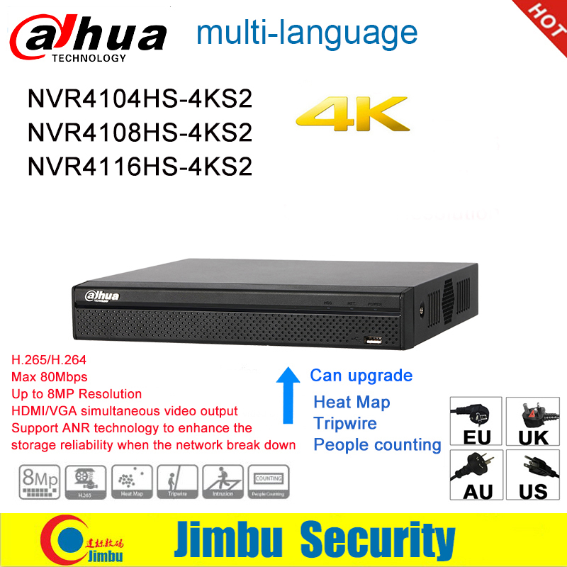 Dahua NVR P2P 4K Network Video Recorder NVR4104HS-4KS2 NVR4108HS-4KS2 - Security and Protection