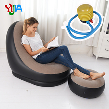 Simple 2 Set Portable Lazy Inflatable Sofa Outdoor Beach Fashion with Foot pump Inflatable Bed Outdoor Furniture Garden Sofa