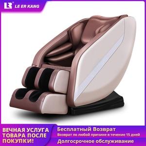 Image 1 - LEK F6 otomatik sıfır yerçekimi masaj koltuğu tam vücut elektrikli yoğurma Shiatsu ısıtmalı masaj koltuğu recliner vergi dahil