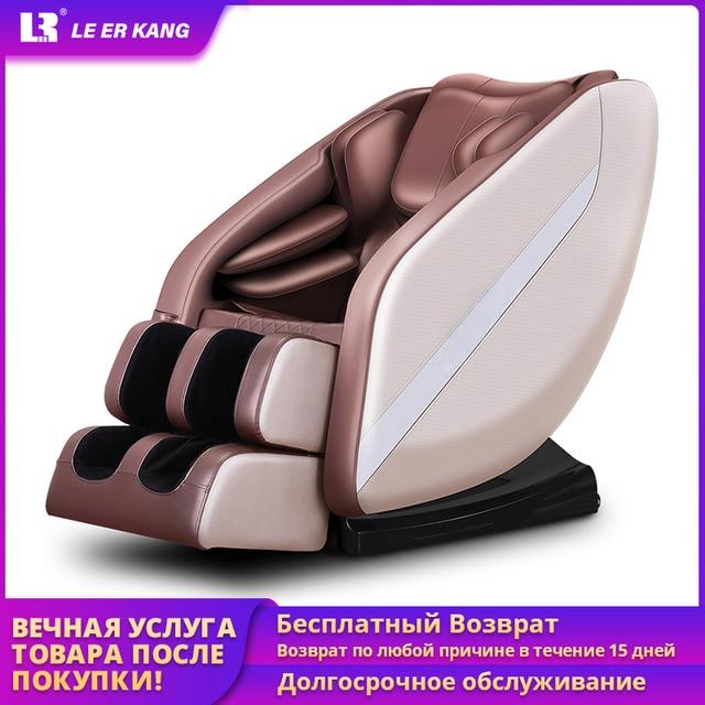 LEK F6 otomatik sıfır yerçekimi masaj koltuğu tam vücut elektrikli yoğurma Shiatsu ısıtmalı masaj koltuğu recliner vergi dahil