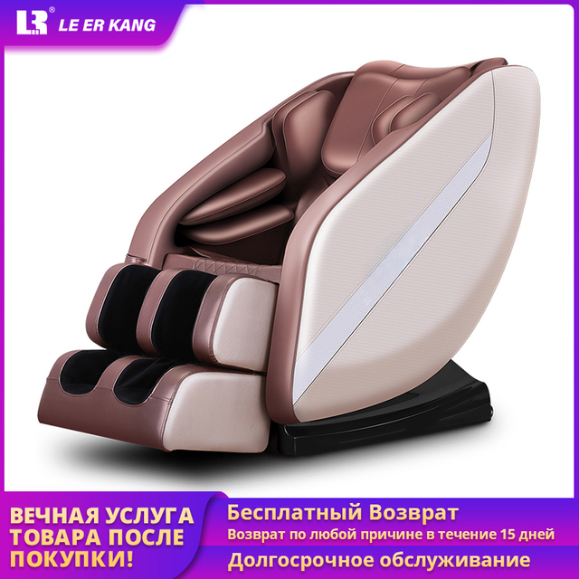 LEK F6 אוטומטי אפס הכבידה עיסוי כיסא מלא גוף חשמלי לישת שיאצו מחומם עיסוי ספה כיסא כורסת כולל מס
