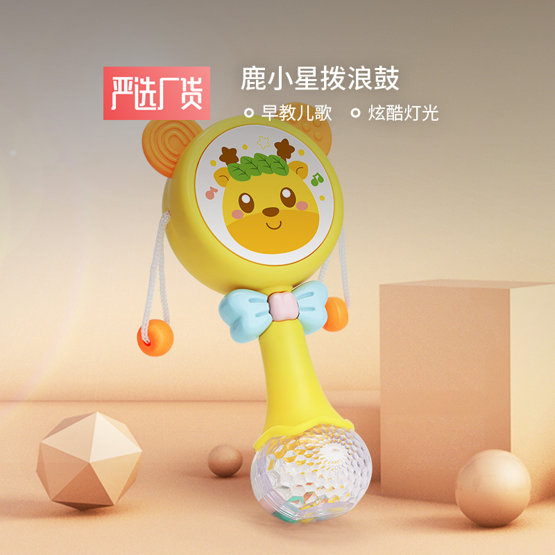 Deer Little Star Rattle Shou Yao Gu