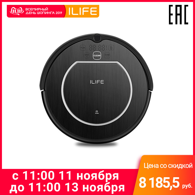 Robot vacuum cleaner ILIFE V55 Pro wet and dry
