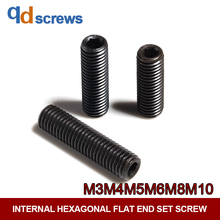 12.9 grade M3M4M5M6M8M10 internal hexagonal flat end set screw high strength DIN913