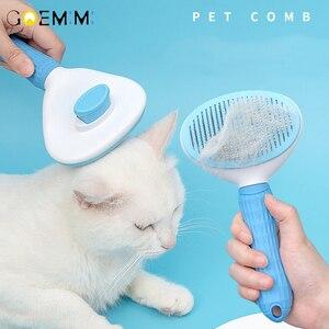Триммер для ухода за собаками, кошками, щенками и собаками, автоматический расчесывающий инструмент для ухода за волосами домашних животны...