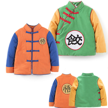Autumn Winter Baby Boys Jackets Dragon Ball Z Goku Chiaotzu