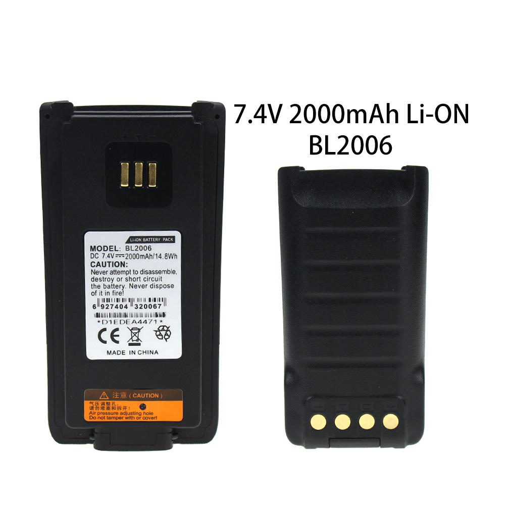BL2016 Replacement Battery For Hytera PD985B PD985U Two Way Radio 2000mAh