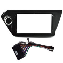 2 Din Автомобильная фасция Радио Рамка для Kia Rio3 Rio 3 K2 2010-2016 переход автомобильный проигрыватель Навигация DVD рамка с кабелем