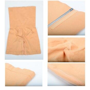 Women Tummy Control High Waist Slimming Panties