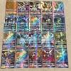 300PCS Magic Flash Pokemon Card 295GX 5MEG English Version POKEMON No Repetition Game Collection Cards Christmas Gift Toys discount