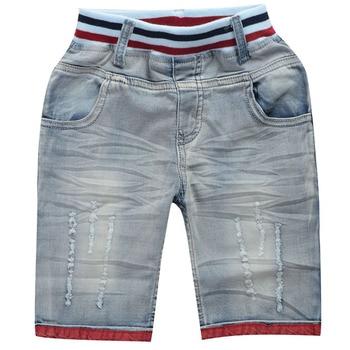 Boys' High-Cotton Waisted Shorts