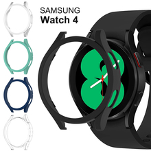 Watch Cover for Samsung Galaxy Watch 4 40mm 44mm,PC Matte Case All-Around Protective Bumper Shell for Galaxy Watch4