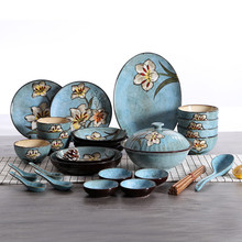 Ceramic Tableware Set Salad Bowl Dinner Plate Fish Dish Spoon Plate Set Dishes Creativity Retro Korean Home Kitchen Crockery blue annual ring dinner plate ceramic kitchen plate tableware set food dishes rice salad noodles bowl soup kitchen cook tool