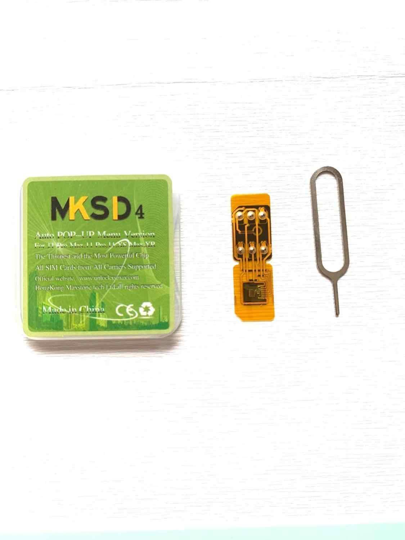 선물 마스크 MKSD4 골드 SIM ICCID + MNC 자동 완벽하게 카드 IOS 13.4.x iPhone11 PRO MAX XS Max XR 일본 아프리카 미국 VSIM DBR SIM
