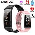 2020 Fitness Armband Blutdruck Fitness Tracker Wasserdicht Smart Armband Herz Rate Smart Band Uhr Armband Männer Frauen-in Intelligente Armbänder aus Verbraucherelektronik bei