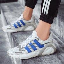 Мужская обувь; сезон лето; Новинка года; стильная Светоотражающая обувь; Модная стильная повседневная дышащая обувь с сеткой; большие размеры 46