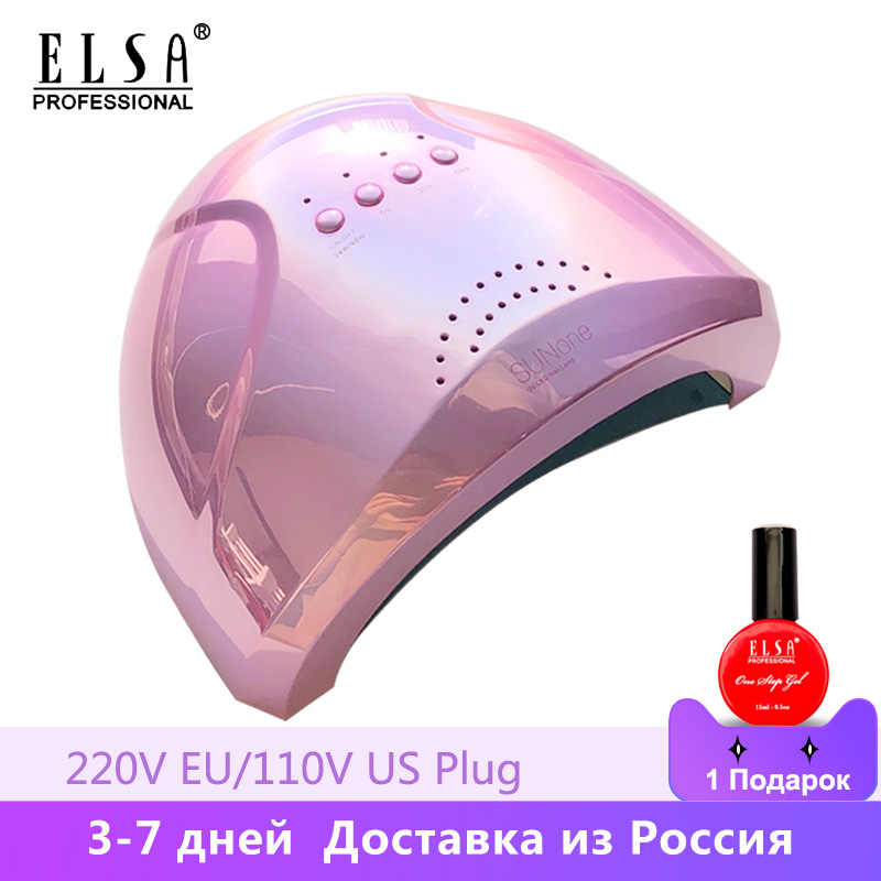New arrival Colorful 48W SUNONE Professional LED UV Nail Lamp for nail gel polish led Nail Light Nail Dryer UV Lamp