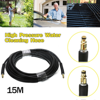 15 Meters Pure Copper High Pressure Washer Hose Water Cleaning Hose Car Washer Extension Hose For Karcher K2 K3 K4 K5 K Series