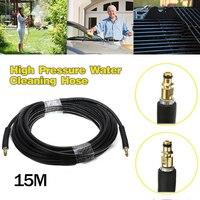 15 Meters Pure Copper High Pressure Washer Hose Water Cleaning Hose Car Washer Extension Hose For Karcher K2 K3 K4 K5 K Series