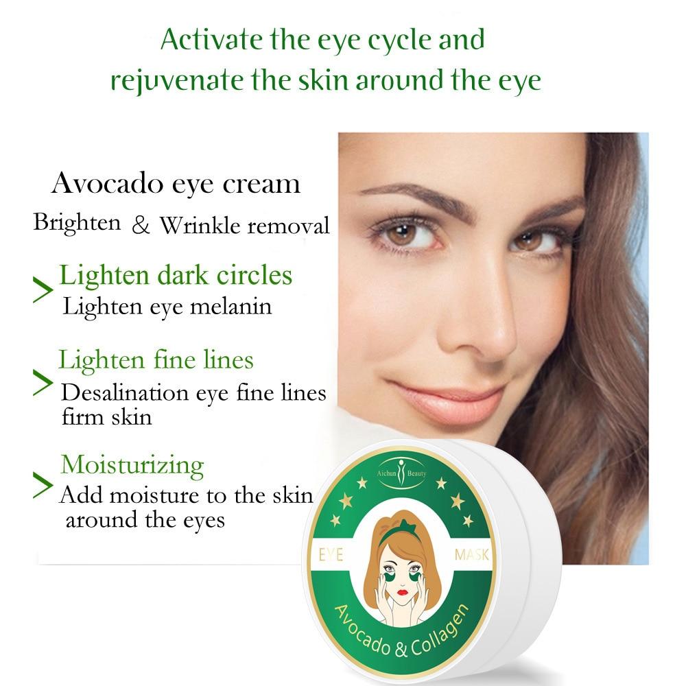 Aichun Shea Butter Eye Patch Eye Soothing Dilution Eye Bag Puffiness Patch Moisturizing 60pcs