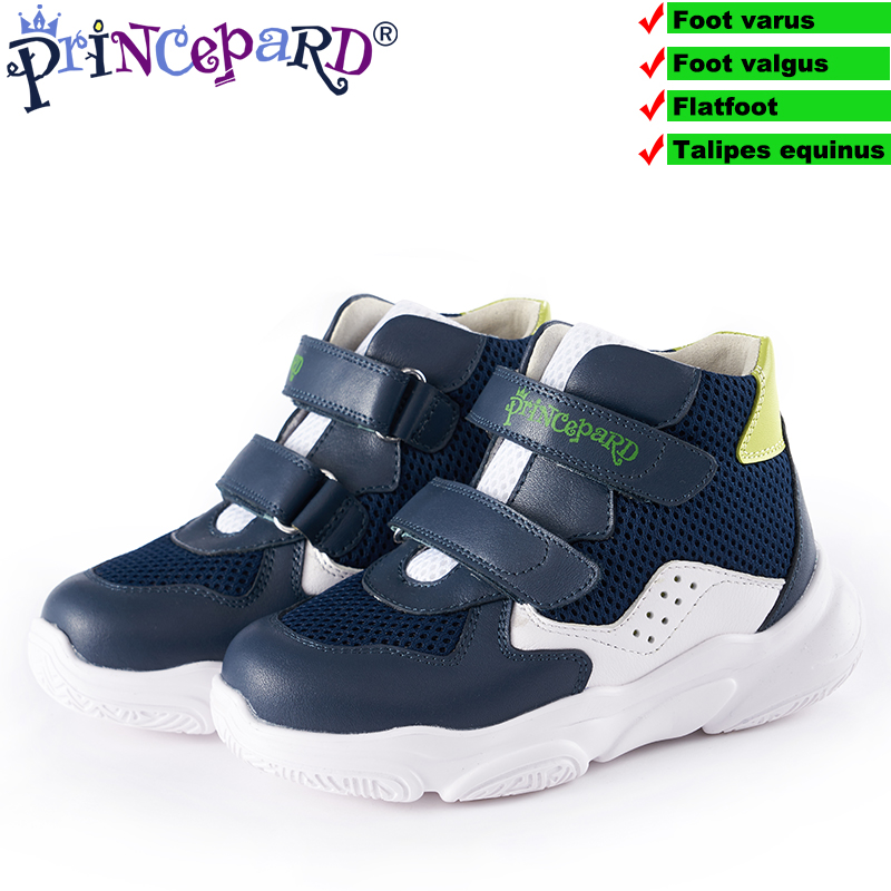 Prince pard 2019 sprots shoes kids autumn orthopedic shoes white navy Korean style sneakers 19-37 European size