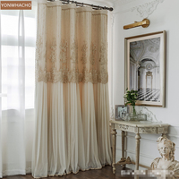 Custom curtains French light luxury bedroom princess full blackout high end beige cloth blackout curtain tulle drape B765