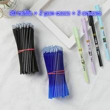 20 pcs/set Erasable Gel Pen Refills Transparent rod Crystal blue thermal erasable gel refill  black School Writing Tool
