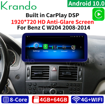 Krando 10.25'' Blue Ray Android 10 8 Core 4+64G Car radio audio navigation for Mercedes Benz C W204 C180 C200 C220 2008-2014 image