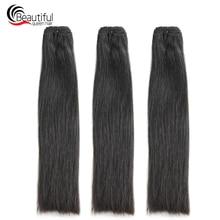 Бразильские вплетаемые волосы в пучках человеческие волосы прямые волосы на Трессах волосы для наращивания 3 шт./лот 8-26 дюймов