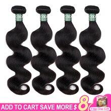 100% человеческие бразильские волнистые накладные волосы Aircabin, пряди для наращивания, натуральный цвет, 8-26 дюймов, 3/4 шт./упаковка