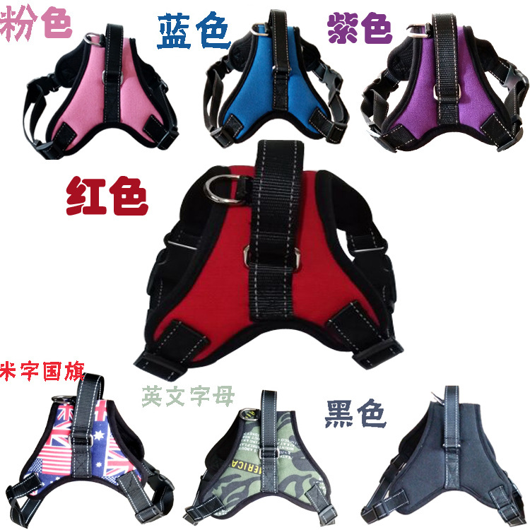 New Style Pet Saddle Dog Chest Strap Vest Style Comfortable Ventilated And Snack Pack Hand Holding Rope
