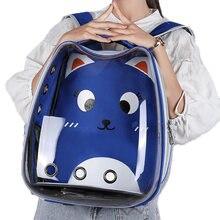 Панорамный прозрачный рюкзак для кошек дышащая портативная дорожная