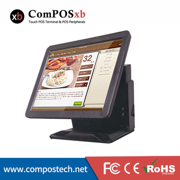 ComPOSxb high quality pos terminal pos system with MSR card reader fashion black