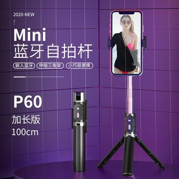 W nowym stylu kijek do Selfie Bluetooth Selfie na żywo P60 Mini Selfie kij ze stali nierdzewnej X długi kijek do Selfie Bluetooth tanie i dobre opinie Create qin yuan Science and Technology