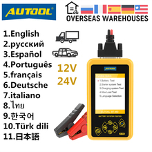 AUTOOL BT460 araba pil test cihazı dijital analiz cihazları CCA AGM jel otomatik akü analizörü 12V 24V teşhis aracı kamyon