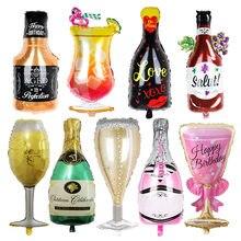 Novo grande champanhe garrafa de uísque filme de alumínio balão festa de aniversário balão cocktail festa dia dos namorados balão