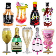 Balloon Champagne Birthday-Party Cocktail Bottle Valentine's-Day-Balloon Large Whiskey