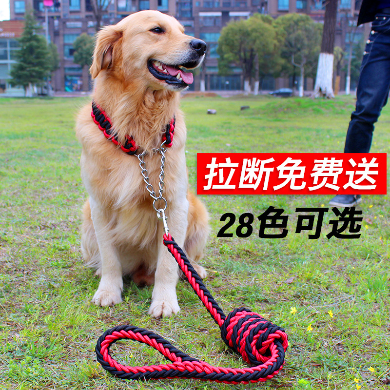 Dog Chain Hand Holding Rope Medium Labrador Dog Large Bandana Golden Retriever Neck Ring Dogs Nylon Rope Unscalable